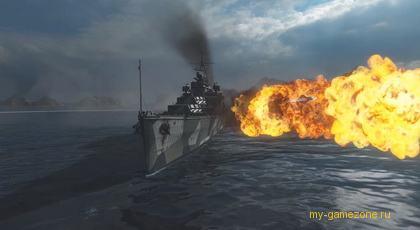 нанесения огня по противнику