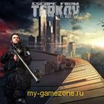 Escape from Tarkov постер