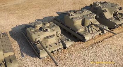 Новые танки из 9.21