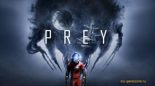 Игра Prey 2017