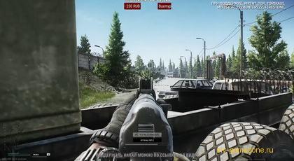 Стрельба из АКМС в EFT