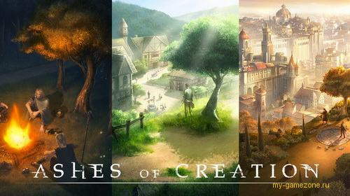 Игра Ashes of Creation