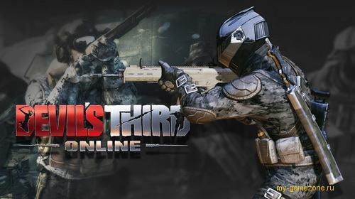 Devils Third Online удален