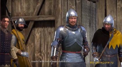 Рыцари из рпг