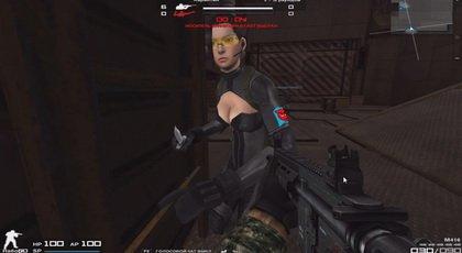Персонаж Combat Arms