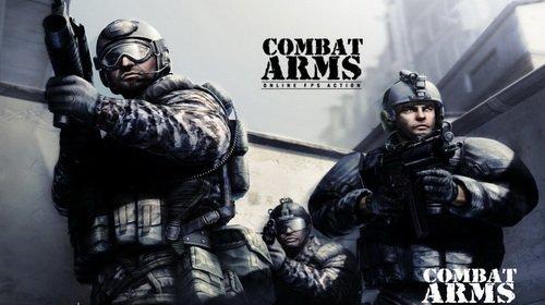 Онлайн игра Combat Arms
