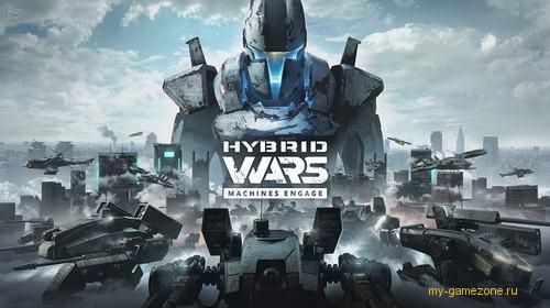Игра Hybrid Wars