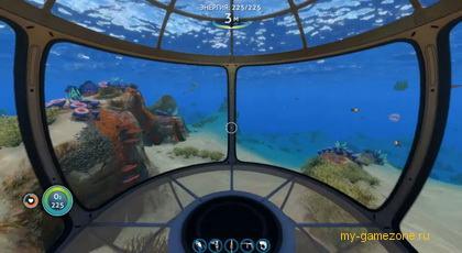 Подводный штаб