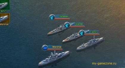 Морские сражения в Warships
