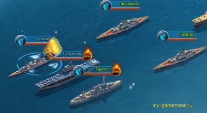 Браузерная игра про корабли