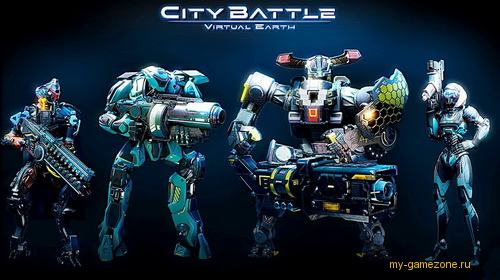 игра CityBattle Virtual Earth 2018