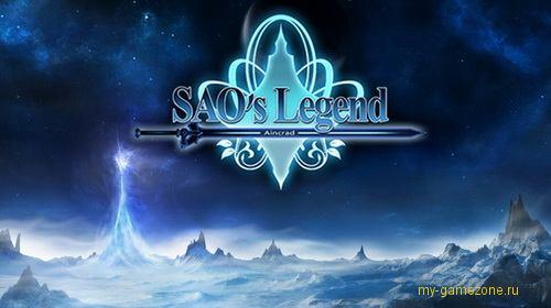 Браузерная онлайн игра SAO's Legend