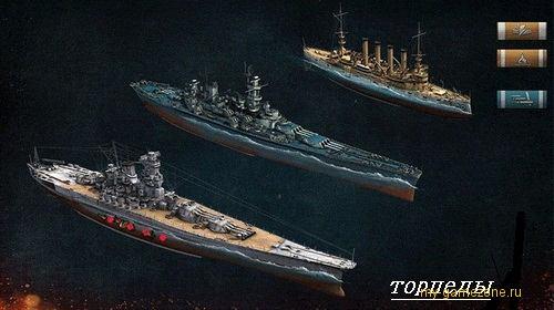 торпеды world of warships