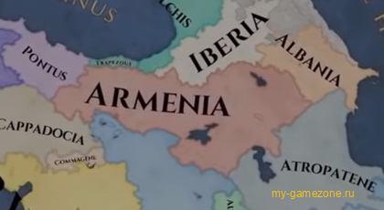 Imperator Rome Armenia
