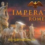Купить игру Imperator Rome