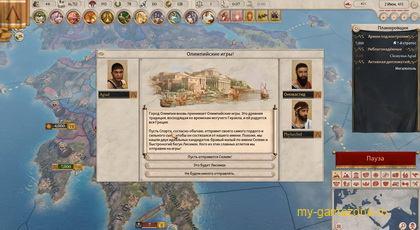 Imperator Rome купить игру