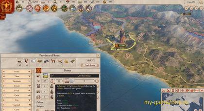 Римская стратегия