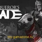 Conqueror's Blade скачать с официального сайта