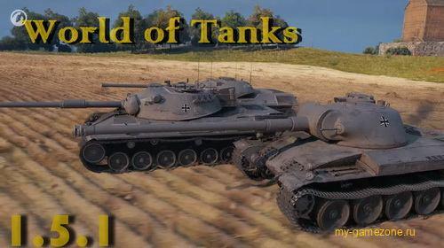 Обновление World of tanks 1.5.1