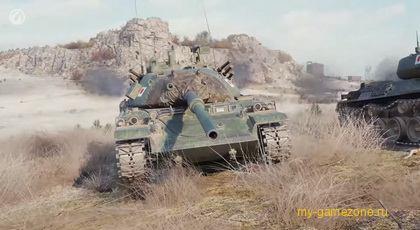 world of tanks 1.5.1