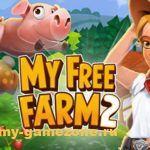 Игра My Free Farm 2 на ПК