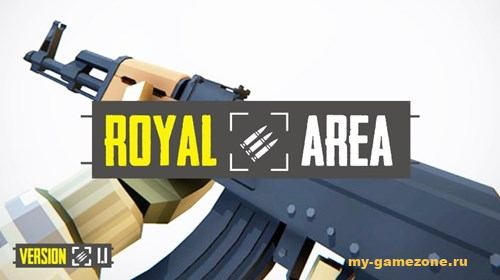 Игра royal area