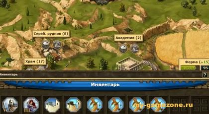 вход в игру Греполис