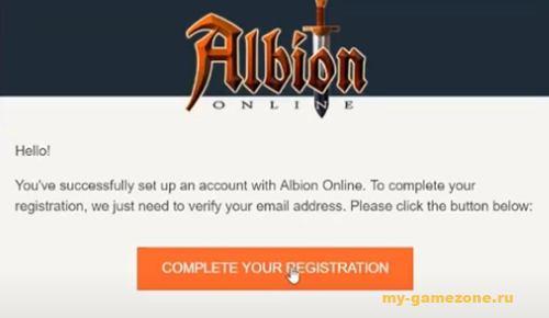 Подтверждение регистрации Альбион
